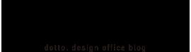ドットデザイン事務所 ロゴ